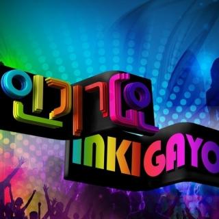 Inkigayo Tháng 12/2015 - Various Artists