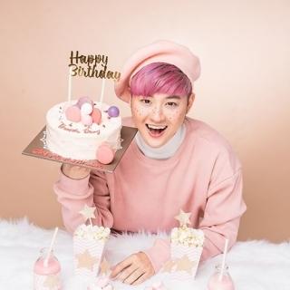 Happy Birthday 2U (Single) - Thanh Duy