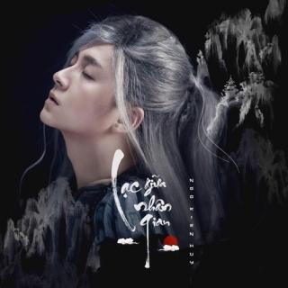 Lạc Giữa Nhân Gian (Single) - Ngô Kiến Huy