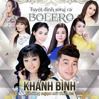 Khánh Bình Và Những Ngọc Nữ Tình Ca - Various Artists, Various Artists, Khánh Bình, Various Artists 1