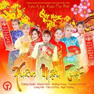 Liên Khúc Xuân Mậu Tuất - Various Artists, Various Artists, Tường Quân, Various Artists 1