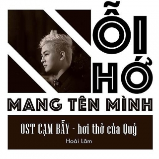 Nỗi Nhớ Mang Tên Mình (OST Cạm Bẫy - Hơi Thở Của Quỷ) (Single) - Hoài Lâm