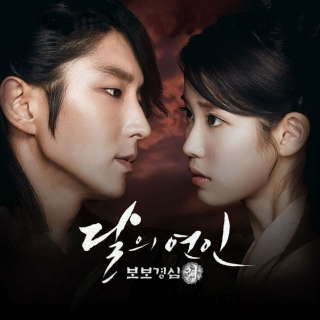 Moon Lovers Ost - Various ArtistsVarious ArtistsVarious Artists 1