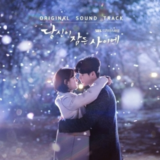While You Were Sleeping Ost - Various Artists, Various Artists, Various Artists 1