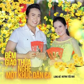 Đêm Giao Thừa Nghe Một Khúc Dân Ca (Single) - Long Hồ, Huỳnh Tiểu Nhi
