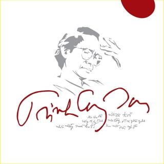 Nhạc Trịnh (Vol 1) - Various Artists, Various Artists, Various Artists 1