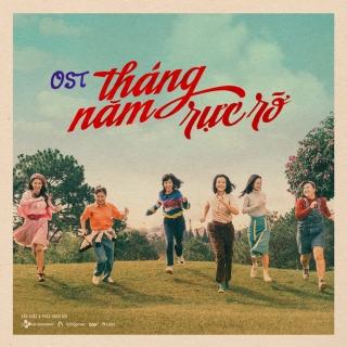 Tháng Năm Rực Rỡ OST - Various ArtistsVarious ArtistsVarious Artists 1