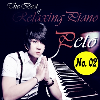 The Best Of Relaxing Piano No.2 - Peto