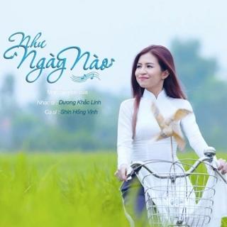 Như Ngày Nào (Single) - Shin Hồng Vịnh