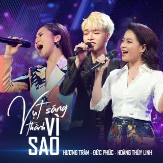 Vụt Sáng Thành Vì Sao (Single) - Hương Tràm