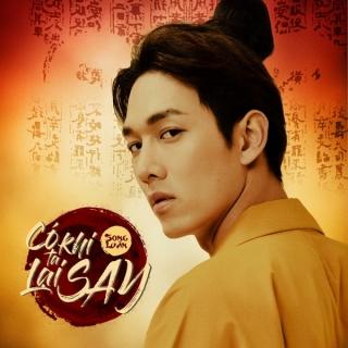 Có Khi Ta Lại Say (Single) - Song Luân