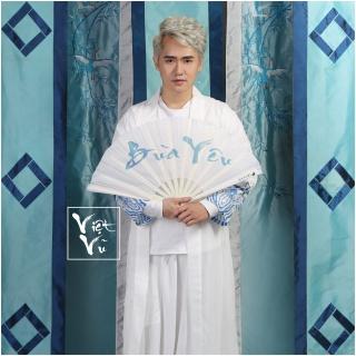 Bùa Yêu (Remix Single) - Việt Vũ