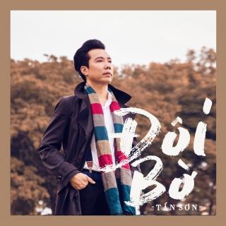 Đôi Bờ (Single) - Tấn Sơn