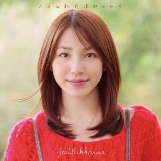 Konna Watashide Yokattara - You Kikkawa