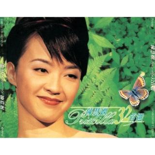 Chen Hui Xian 32 Shou Xuan - Priscilla Chan