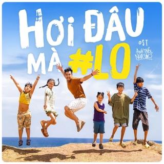 Hơi Đâu Mà Lo (Single) - BadBz, TDK