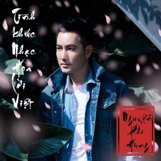 Tình Khúc Nhạc Hoa Lời Việt - Nguyễn Phi HùngVarious ArtistsVarious ArtistsVarious Artists 1