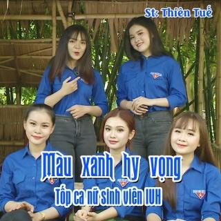 Màu Xanh Hy Vọng (Single) - Various Artists, Various Artists, Various Artists 1