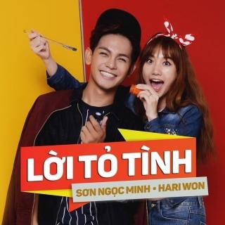 Lời Tỏ Tình - Sơn Ngọc Minh, Hari Won