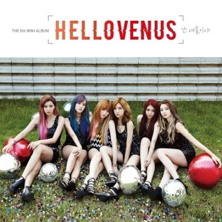 I'm ill (5th Mini Album) - Hello Venus