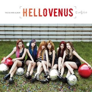 I'm ill (5th Mini Album) - Hello Venus