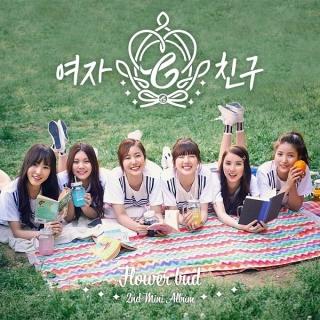 Flower Bud (2nd Mini Album) - GFriend