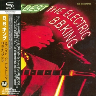 His Best The Electric B.B. King - B.B. King