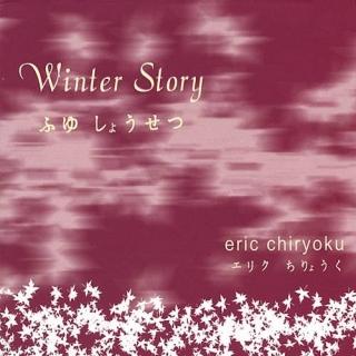 Winter Story - Eric Chiryoku