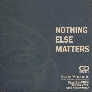 Nothing Else Matters - Japan - Metallica