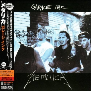 Garage Inc CD1 - Japan - Metallica