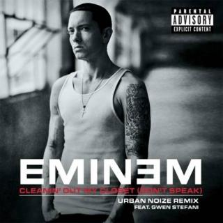 Cleanin' Out My Closet (Promo Single) - Eminem