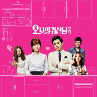 Oh My Ghost OST - Various Artists