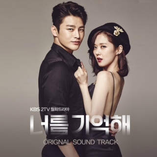 I Remember You OST - Various Artists