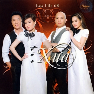 Tóc Xưa - Various ArtistsVarious Artists 1