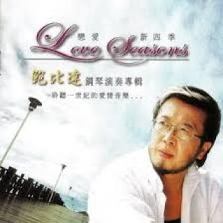 Love Seasons - Chris Babida