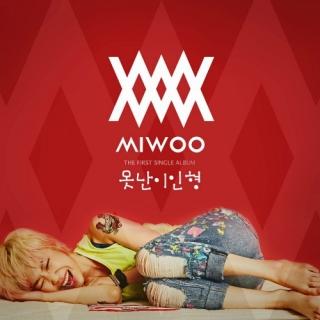 Broken Doll - Miwoo
