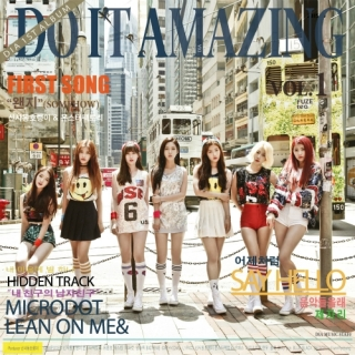 Do It Amazing (Vol.1) - DIA