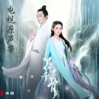 Hoa Thiên Cốt (OST) - Various ArtistsOliver Shanti