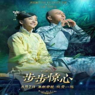 Tân Bộ Bộ Kinh Tâm (OST) - Various Artists