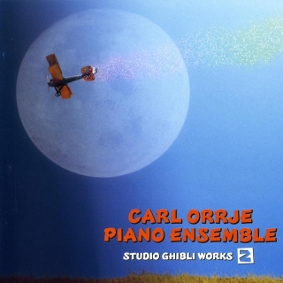 Studio Ghibli Works Vol.02 - Carl Orrje