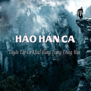 Hảo Hán Ca - Various  Artists