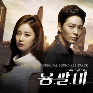 Yong Pal OST (CD1) - Various Artists