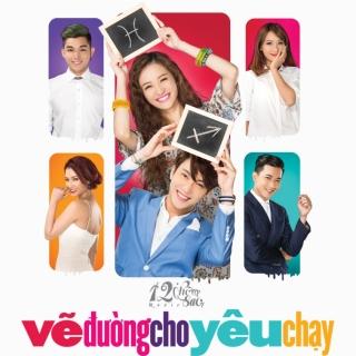 12 Chòm Sao Vẽ Đường Cho Yêu Chạy OST - Nhiều Ca Sĩ, Various Artists 1
