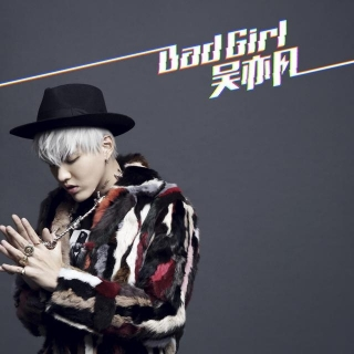 Bad Girl (Single) - KRIS