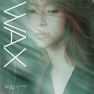 Wind Watch (Single) - Wax