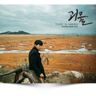 Monster - Park Si Hwan