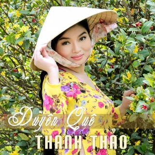 Trăng Ngọc - Thanh Thảo (Trữ Tình)