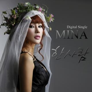 One Person (Single) - Mina