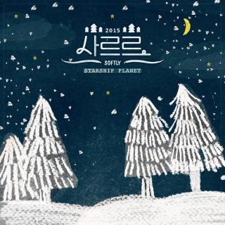Starship Planet 2015 (Single) - Various ArtistsĐan Phương