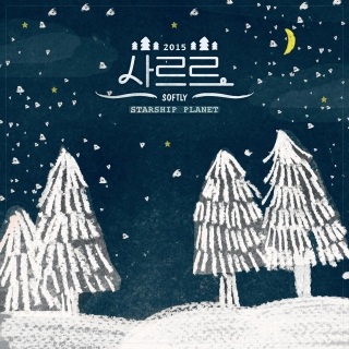 Starship Planet 2015 (Single) - Nhiều Ca Sĩ, Various Artists 1